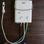 Prenosni grelnik vode in zunanji tuš Eccotemp L5